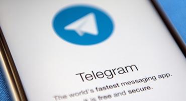 کانال تلگرام قیمت آهن