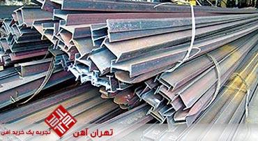 بازار آهن