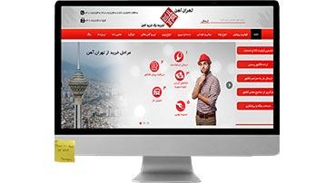 طراحی سایت تهران آهن