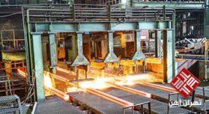 آهن و اهمیت اقتصادی