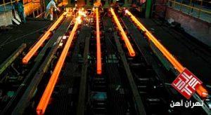 فولاد چیست و چه ویژگی هایی می تواند در صنعت داشته باشد