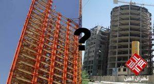 مزایا و معایب ساختمان های فلزی