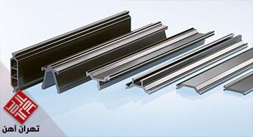 قوطی پروفیل های اکسترود شده : آلومینیوم در مقابل فولاد ضد زنگ