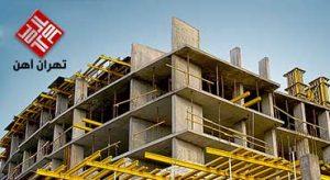 استفاده از مصالح خوب در ساختمان