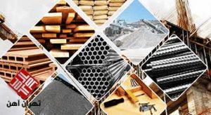انواع مواد و مصالح ساختمانی