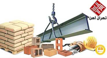 خصوصیات بهترین مصالح ساختمانی