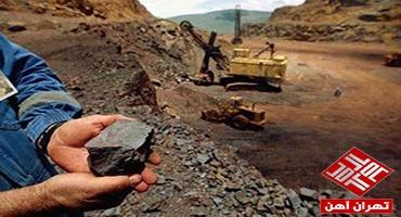 صادرات بی رویه سنگ آهن به ضرر صنعت فولاد کشور است