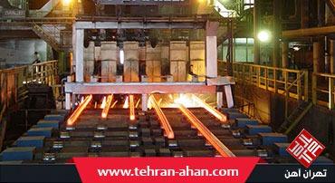بهترین نوع تیرآهن در بازار آهن