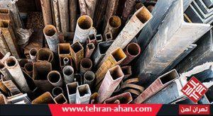 قیمت روز آهن قراضه، قیمت ضایعات آهن و آلومینیوم